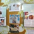 冰鄉牆上貼了《慢食府城》的介紹和各家媒體報導