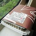最後一天回東京前在京都高島屋又買了鶴屋壽的櫻餅,當成坐新幹線時的點心