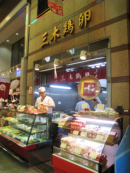 錦市場裡的三木雞卵,以玉子燒聞名