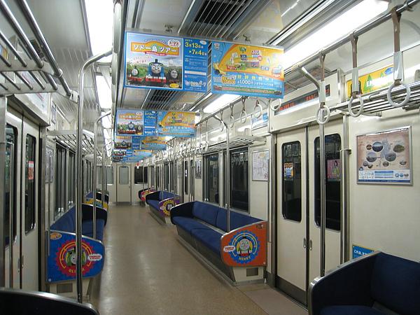 整班車只有我們兩個乘客