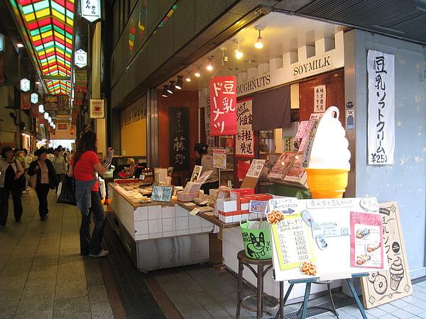 錦市場裡的豆乳甜甜圈好像還滿有名的,