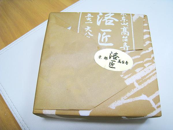京都伊勢丹買的高台寺洛匠草蕨餅