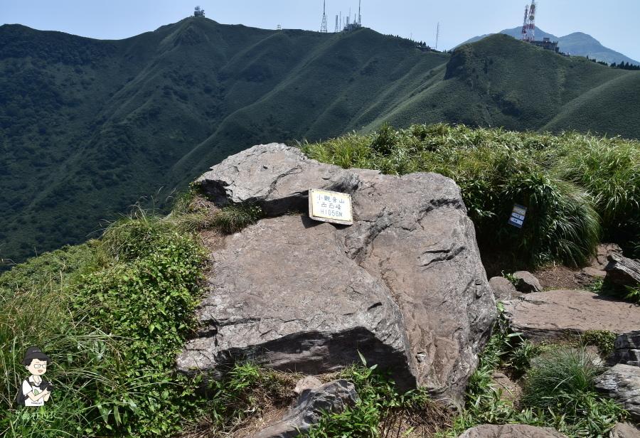 小觀音山西西峰160.JPG