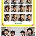 F4幼稚園版.jpg