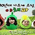 野菜派6.jpg