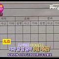 2009-10-25 23 06 11.jpg