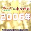 2009-11-13 00 10 47.jpg