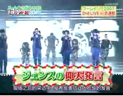 2009-11-13 13 22 28.jpg