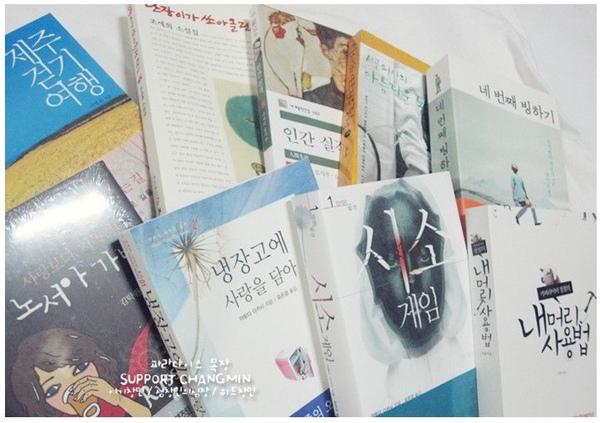 昌珉應援5.jpg