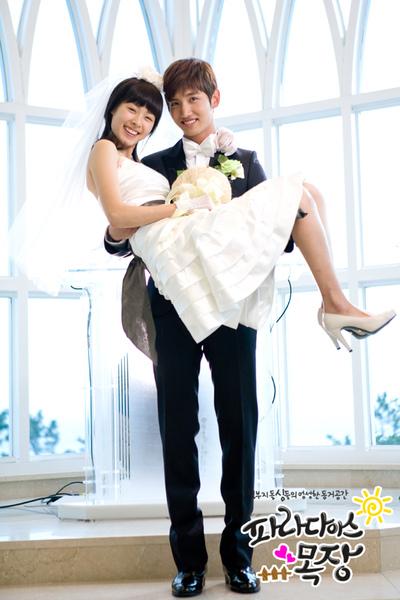 婚紗照3.jpg