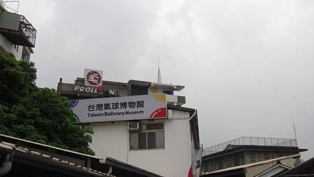 DSC04592