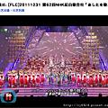 螢幕快照 2012-02-24 20.46.20