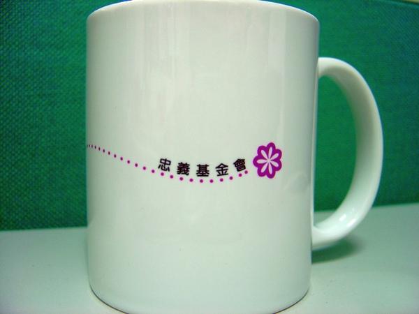 DSC08200.jpg