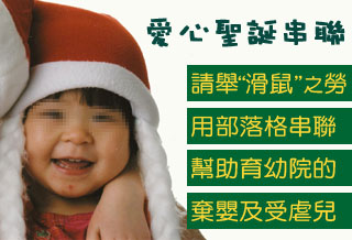uho_news_007841.jpg