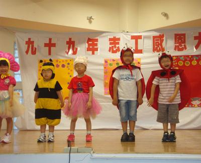 幼兒表演1.JPG