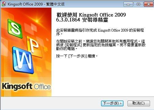 windows 語言 包