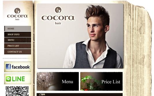 cocorahair