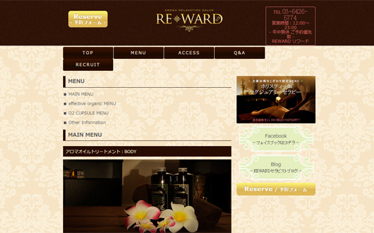 reward-azabu