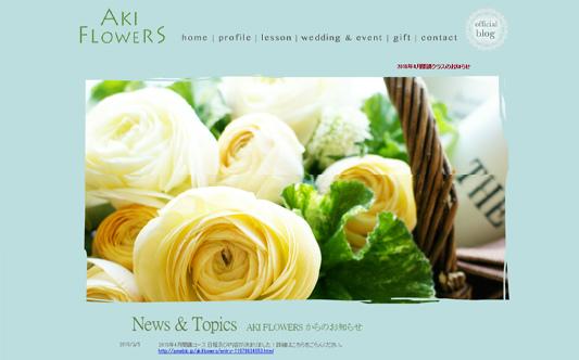 http://akiflowers.com/