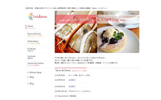 http://iridare.co.jp/