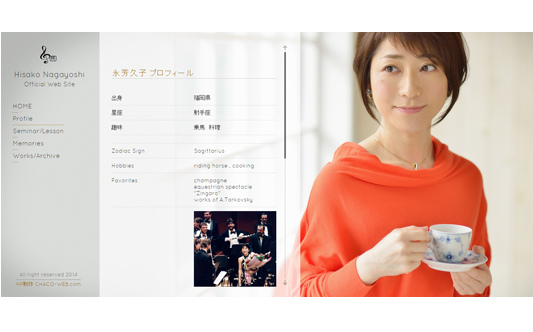http://hisakonagayoshi.net/