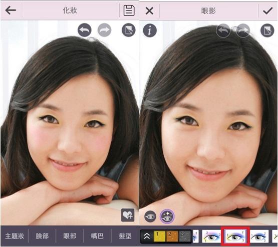 A_new.jpg