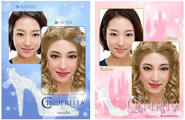 Cinderella_009