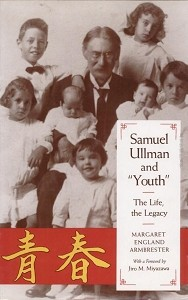 04=Samuel Ullman and Youth-S188x300.jpg