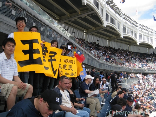 04=可愛的台灣人,熱情的球迷.JPG