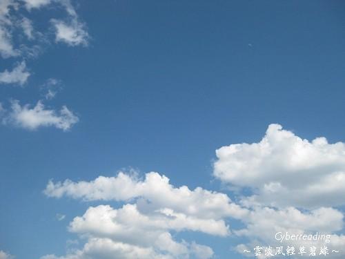 Cloud-Pixnet.jpg