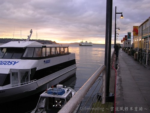 Pier At Elliott Bay2.jpg