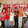1020831-0901救國團宜蘭知性之旅 (100).JPG