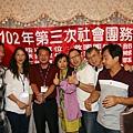 1020831-0901救國團宜蘭知性之旅 (102).JPG
