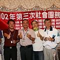1020831-0901救國團宜蘭知性之旅 (104).JPG