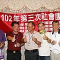 1020831-0901救國團宜蘭知性之旅 (105).JPG