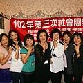 1020831-0901救國團宜蘭知性之旅 (107).JPG