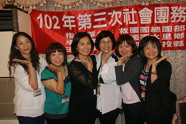 1020831-0901救國團宜蘭知性之旅 (109).JPG