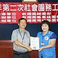 1020623社會團務會報暨參觀集集攔河堰及六輕 (29).JPG