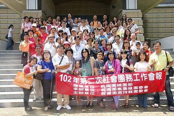 1020623社會團務會報暨參觀集集攔河堰及六輕 (69).JPG