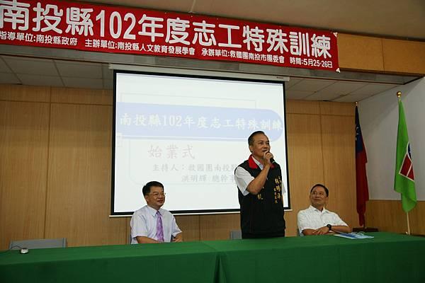 102志工特殊訓練 (2).JPG