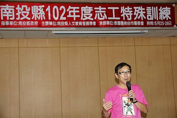 102志工特殊訓練 (39).JPG