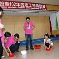 102志工特殊訓練 (85).JPG