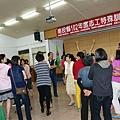 102志工特殊訓練 (120).JPG
