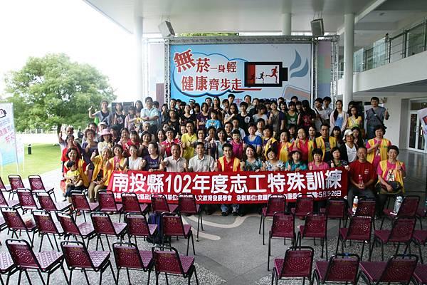 102志工特殊訓練 (153).JPG