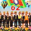 服務獎章合影1-3.JPG