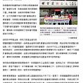 0609NOWnes今日新聞書香旺台灣、知識滿偏鄉-看見閱讀的力量 鹿谷捐書活動.jpg