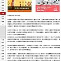 0610今日代誌書香旺台灣、知識滿偏鄉-看見閱讀的力量 鹿谷捐書活動.jpg