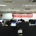 1060506 資訊整合系統_170605_0050.jpg