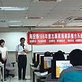 1060506 資訊整合系統_170605_0037.jpg