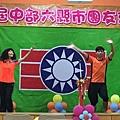 1060916 團友會聯誼_171004_0002.jpg